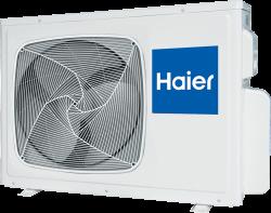 Сплит-система Haier Lightera HSU-12HUN203/R2 внешний блок (ON/OFF)